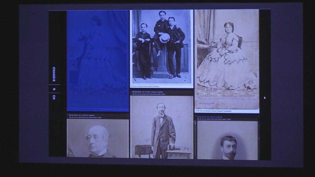 Παρουσίαση της Ψηφιακής Συλλογής του Αρχείου Καβάφη