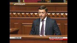Сергій Лабазюк на пленарному засіданні ВР (20.06.2017)