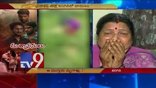 Video Kanigiri rape attempt || Nannapaneni Rajakumari visits place of incident || TV9 MP3, 3GP, MP4, WEBM, AVI, FLV April 2018