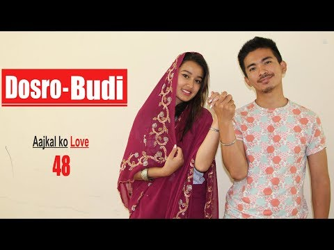 (Dosro Budi | AAjkal Ko Love Ep - 48| Jibesh | Riyasha | August 2018 | Colleges Nepal - Duration: 9 minutes, 35 seconds.)