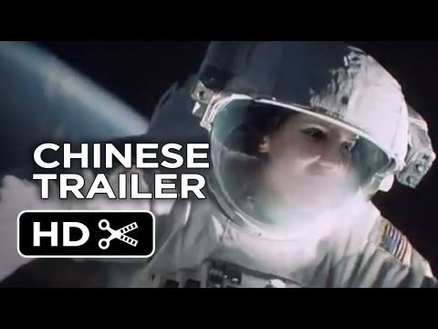 Gravity Official Chinese Trailer (2013) – Sandra Bullock, George Clooney Movie HD