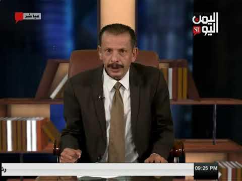 اليمن اليوم 15 11 2017