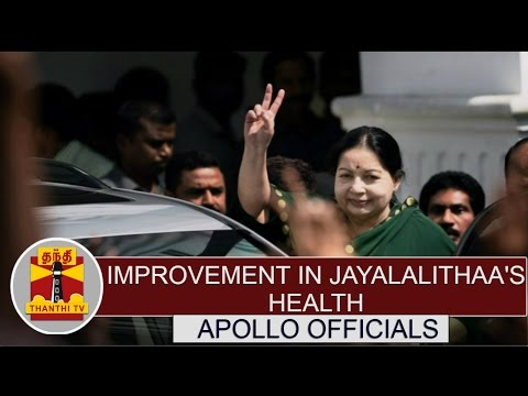 Improvement-in-TN-CM-Jayalalithaas-Health--Apollo-Officials-Thanthi-TV