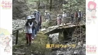 王滝を歩こう
