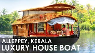 Alleppey India  city photo : Alleppey Backwater House Boat Travel Experience, Honeymoon Destination, at Kerala tourism India