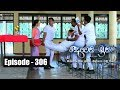 Deweni Inima | Episode 306 09th April  2018