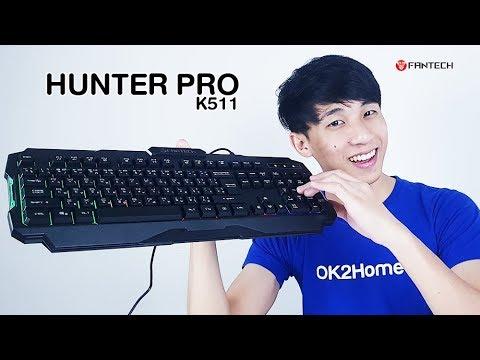 รีวิว Fantech Hunter Pro K511 คีย์บอร์ดไฟสวยๆ ราคาประหยัด