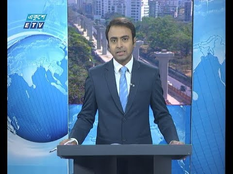 02 PM News || দুপুর  ০২ টার সংবাদ || 27 March 2020 || ETV News