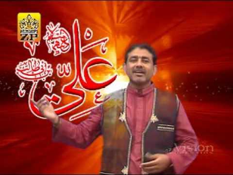 Video Ali Ali Bol Raha Hai - Zafar Abbas Zafar download in MP3, 3GP, MP4, WEBM, AVI, FLV January 2017