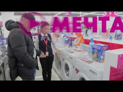 """Отчет открытия нового магазина электроники и бытовой техники """"Мечта"""" в г. Актау"""