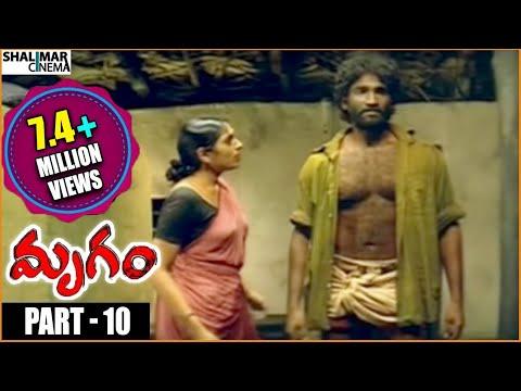 Mrugam Telugu Full Movie Part - 10/12 || Adhi Pinnisetty, Padmapriya