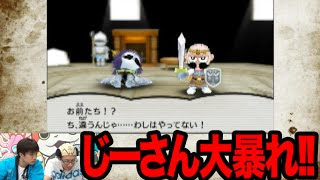 【電波人間Free】でんぢゃらすじーさん特別イベントコースに作者曽山先生が緊急参戦!爆笑実況プレイで衝撃の結末に!