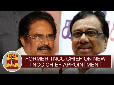 Former-TNCC-Chief-on-New-TNCC-Chief-Appointment-Thanthi-TV