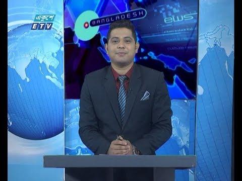 01 Am News || রাত ০১ টার সংবাদ || 13 February 2020 || ETV News