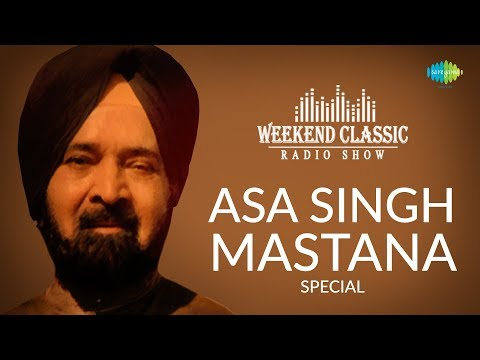 Video Weekend Classic Radio Show | Asa Singh Mastana Special | HD Songs | Rj Khushboo download in MP3, 3GP, MP4, WEBM, AVI, FLV January 2017