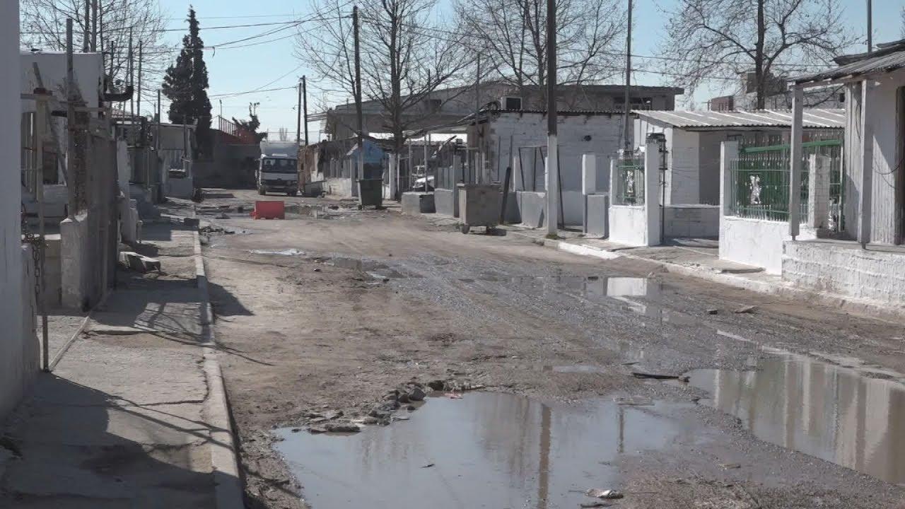 ΕΡΕΥΝΑ του ΑΠΕ-ΜΠΕ στον μεγαλύτερο καταυλισμό ρομά στη Βόρεια Ελλάδα