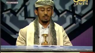 مسابقة القران الكريم في اليمن  20