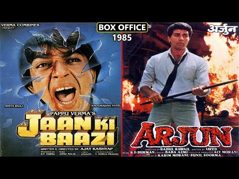 Jaan Ki Baazi vs Arjun 1985 Movie Budget, Box Office Collection, Verdict and Facts | Sunny Deol