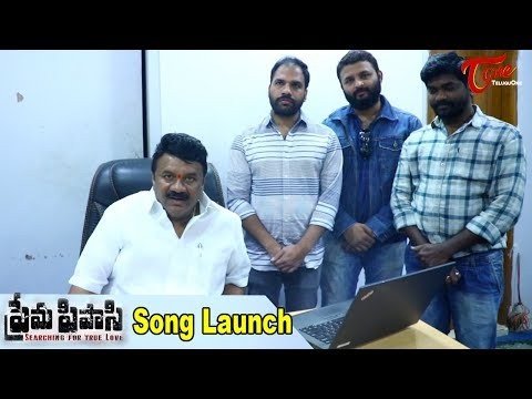 Minister Talasani Srinivasa Yadav Launched Prema Pipasai Movie Song | TeluguOne Cinema