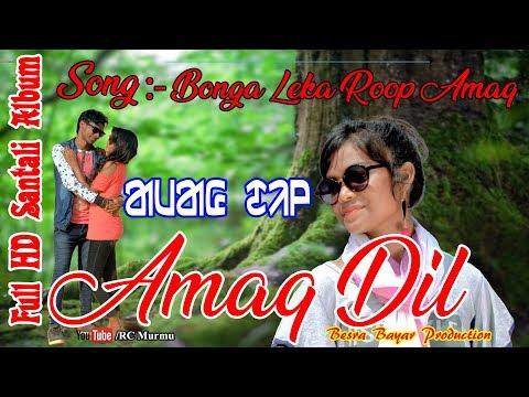 Video Santali New HD Video Album // Song -  Bonga Leka Roop Amaq //  Ft - Dolly Soren & Omm Hembram download in MP3, 3GP, MP4, WEBM, AVI, FLV January 2017