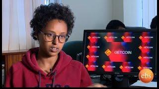 የኦንላይን ክፍያ ሰርዓት የሰሩት ወጣቶች/Ethio Business SE4 EP8