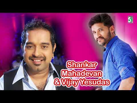 Video Shankar Mahadevan & Vijay Yesudas Super Hit Nonstop Jukebox download in MP3, 3GP, MP4, WEBM, AVI, FLV January 2017
