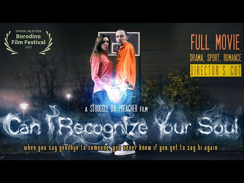 """Can I Recognize Your Soul"" 