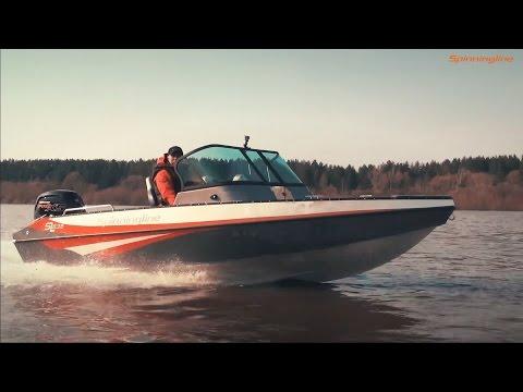 лодка спиннинглайн 535