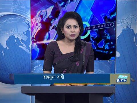 09 pm News || রাত ৯টার সংবাদ || 12 July 2020 || ETV News