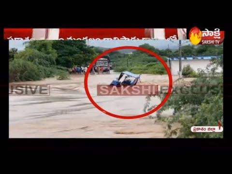 Heavy Rainfall In Prakasam District   Live Updates   Sakshi TV