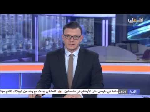 احتفالية الاسبوع الوطني الثاني للكشافة الفلسطينية - من نشرة التاسعة - تلفزيون فلسطين