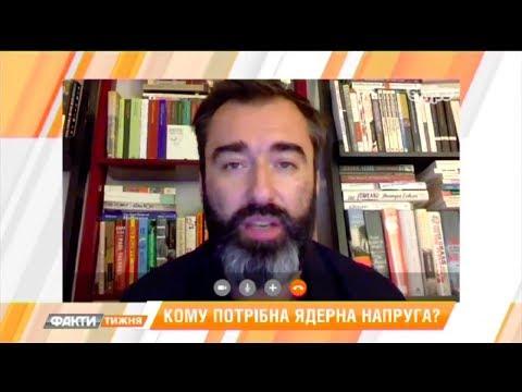 Питер Залмаев (ZALMAYEV) в эфире ICTV о ядерной угрозе Сев. Кореи