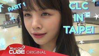 "Video 손(SORN) - ""PRODUSORN Diary"" 010 :  CLC IN TAIPEI (Part 1) MP3, 3GP, MP4, WEBM, AVI, FLV Agustus 2018"