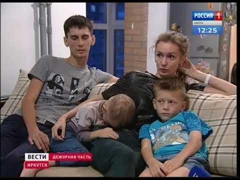 Выпуск «Вести-Иркутск. Дежурная часть» 07.07.2018 (12:10)
