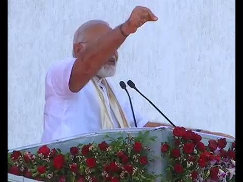 PM Shri Narendra Modi to inaugurate Diamond Manufacturing Unit in Surat, Gujarat