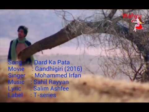 Video Dard Ka Pata [ English ]. Gandhigiri   Mohammed Irfan   Om Puri , Sanjay Mishra   T- series download in MP3, 3GP, MP4, WEBM, AVI, FLV January 2017