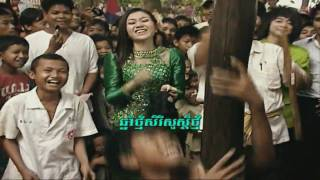 Chnam Tmei Serei Suasdei Tmei | Vannet & Sokhim (RHM 107)