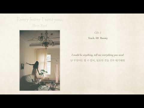 백예린 (Yerin Baek) - 'Bunny' (Official Lyric Video)
