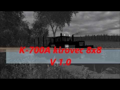 K-700A kirovec 8x8 v1.0