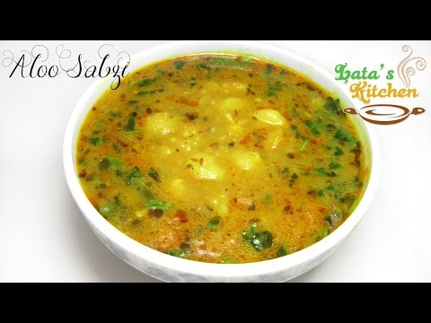 Aloo Sabzi Recipe (Potato Curry) — Indian Vegetarian Recipe Video in Hindi with English Subtitles
