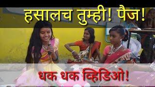 जिल्हा परिषद प्राथमिक शाळा वडगाव दादाहरी ता परळी जिल्हा बीड येथील विद्यार...