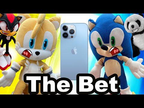 TT Movie: The Bet