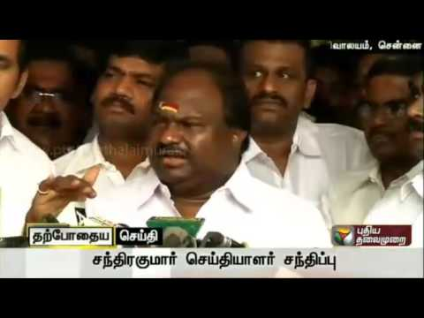 Live-Chandrakumar-says-election-results-will-reveal-if-DMDK-has-support-of-its-cadres