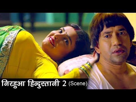 Video FULL ROMANTIC MOOD - Nirahua - Aamrapali Dubey - Comedy Scene - Bhojpuri Movie Nirhuaa Hindustani 2 download in MP3, 3GP, MP4, WEBM, AVI, FLV January 2017