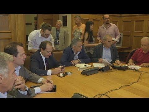 Διυπουργική σύσκεψη για την Μάνδρα στο υπουργείο Εσωτερικών
