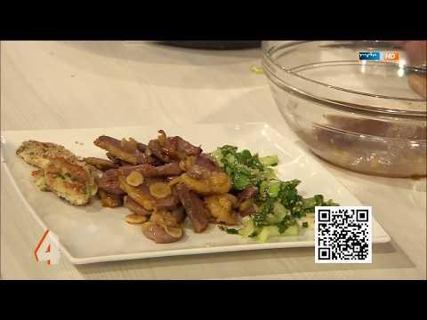 Kochen mit ... Christian Henze | Rezept: Entenbrust a ...