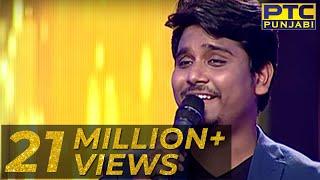 Video KAMAL KHAN singing 'MAA' | Live Performance in Voice of Punjab 6 | PTC Punjabi download in MP3, 3GP, MP4, WEBM, AVI, FLV January 2017