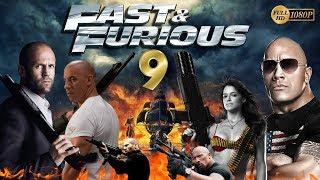 Hızlı ve Öfkeli 9 Resmi Fragman / Fast & Furious 9 Official Trailer