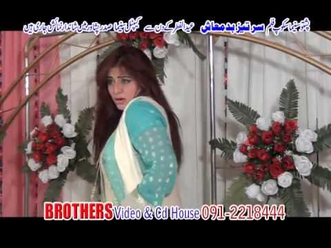 Video Pashto new Song 2015 Sar Tez Badmash Film Song   Sharabi De Sharabi khkule Yar Me download in MP3, 3GP, MP4, WEBM, AVI, FLV January 2017