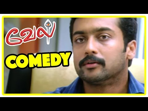 Video Vel Movie comedy scenes | Vel | Surya & Asin Romantic Comedy scene | Surya | Vadivelu | Asin download in MP3, 3GP, MP4, WEBM, AVI, FLV January 2017